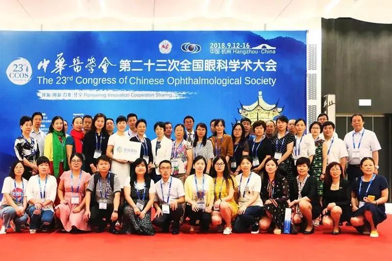 万博manbetx苹果APP之光·闪耀第二十三届全国眼科学术大会