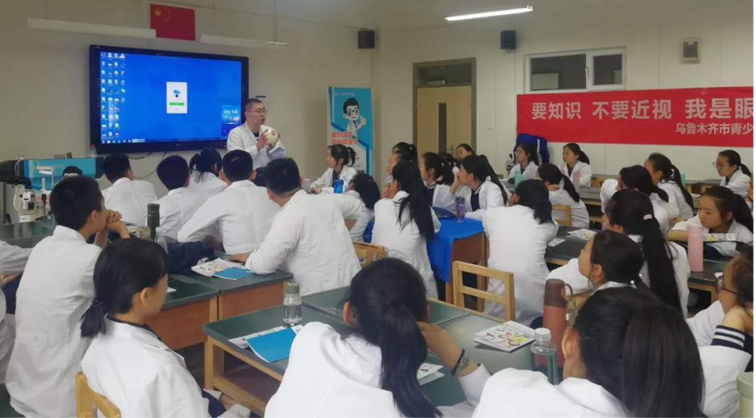 6.6全国爱眼日 万博manbetx苹果APP眼科系列报道一