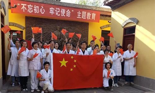 万博manbetx苹果APP眼科庆祝新中国成立70年,先烈们的事迹永难忘