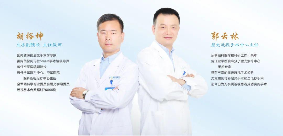 3月28日春季近视手术节,拯救你被眼镜封印的神仙颜值